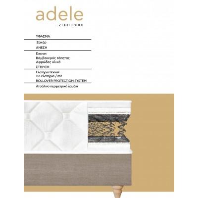 Adele Candia Στρώμα μονό 90x190εκ.