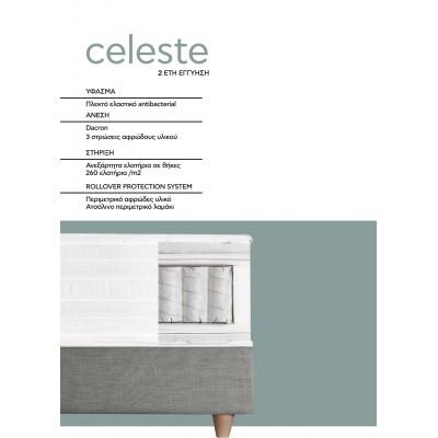 Celeste Candia Στρώμα μονό με ανεξάρτητα ελατήρια 90x190εκ.