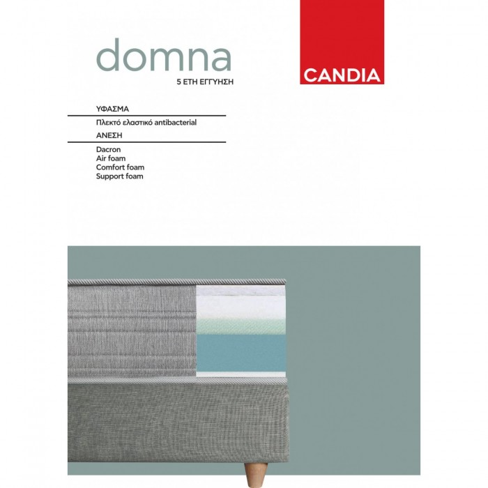 Domna16 Στρώμα Candia 110x190εκ.