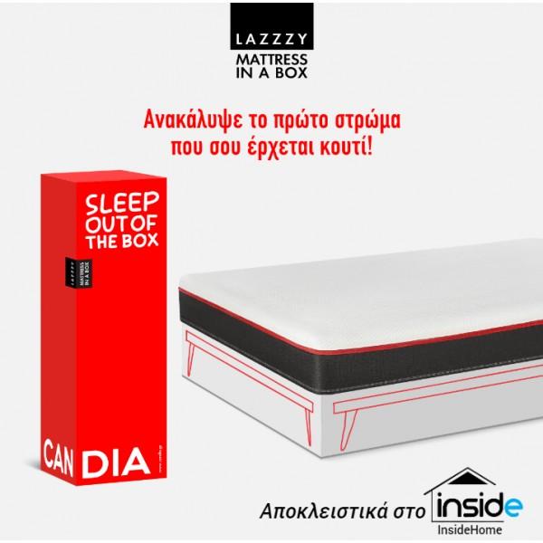 Το στρώμα Lazzzy Mattress in a box by Candia αποκλειστικά στο Insidehome!