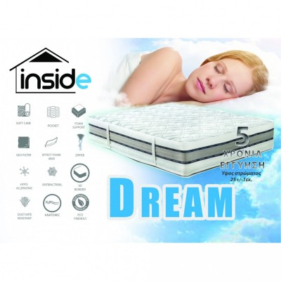 Dream Inside Mattress Στρώμα μονό 90x190εκ.