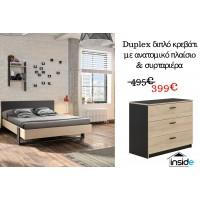 Σετ Duplex Διπλό κρεβάτι με ανατομικό πλαίσιο & Συρταριέρα με 3 συρτάρια Black/Natural Chestnut