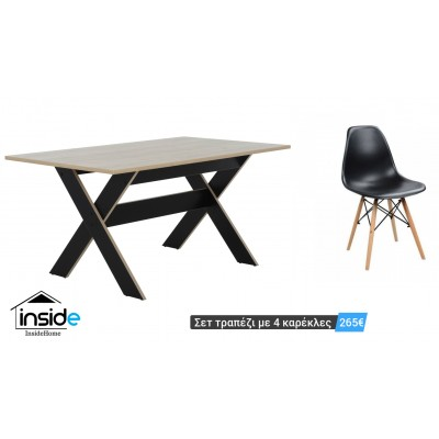 Medoc Σετ τραπέζι 160x90εκ. με 4 καρέκλες Eiffel Μαύρο