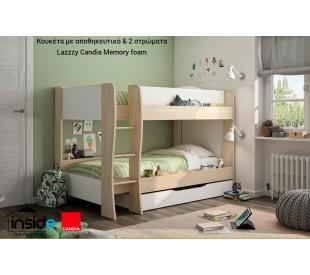 Roomy Κουκέτα με 2 στρώματα Lazzzy της Candia με memory foam, αποθηκευτικό συρτάρι & σκάλα