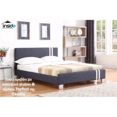 Ντυμένο διπλό κρεβάτι με στρώμα 150x200εκ. της Candia