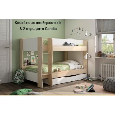 Roomy Κουκέτα με 2 στρώματα Candia, αποθηκευτικό συρτάρι & σκάλα,, 209X130X145εκ.