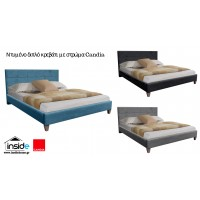 Remy Ντυμένο διπλό κρεβάτι & στρώμα 150x200εκ. Candia