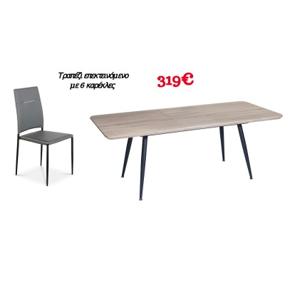 Rosa σετ τραπέζι επεκτεινόμενο 160(200)x80εκ. Sonoma Μαύρο  με 6 καρέκλες Γκρι