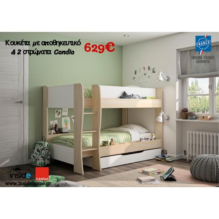 Κουκέτα με 2 στρωματα Candia, αποθηκευτικό συρτάρι  & σκάλα , 209x130x145εκ. ,   ROOMY  ΚΟΥΚΕΤΕΣ , insidehome.gr