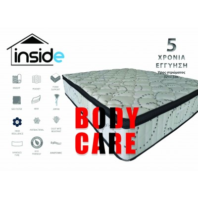 Bodycare Inside Mattress Στρώμα 110x200εκ.