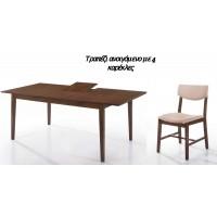 Σετ τραπέζι επεκτεινόμενο με 4 καρέκλες Μπεζ LW53SBG