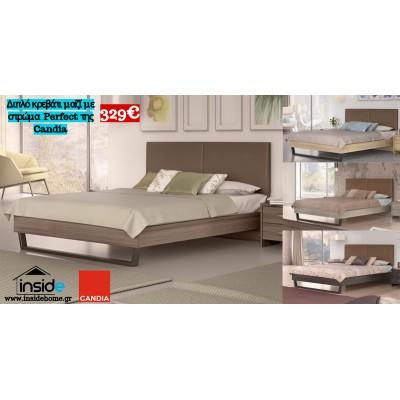 Κρεβάτι διπλό POL07 με στρώμα Perfect της Candia 150x200εκ. & τάβλες