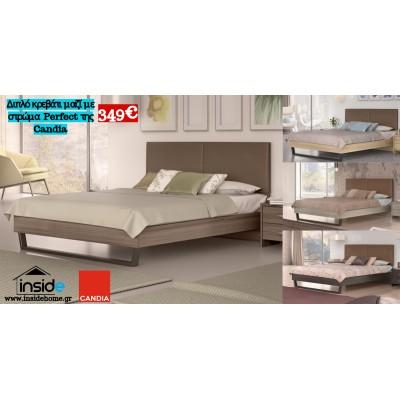 Κρεβάτι διπλό POL07 με στρώμα Perfect της Candia 160x200εκ. & τάβλες