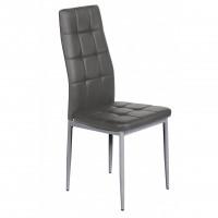 Καρέκλα μεταλλική 40χ48.5χ96εκ. XS77 Γκρι PU