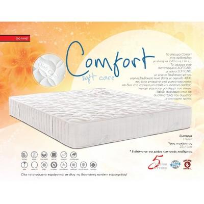 Στρώμα Comfort