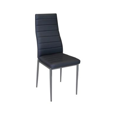 Καρέκλα μεταλλική WWM966