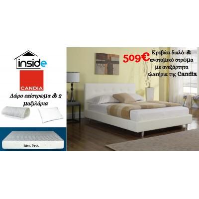 Ντυμένο διπλό κρεβάτι & στρώμα Celeste 150x200εκ.της Candia με ανεξάρτητα ελατήρια JN200