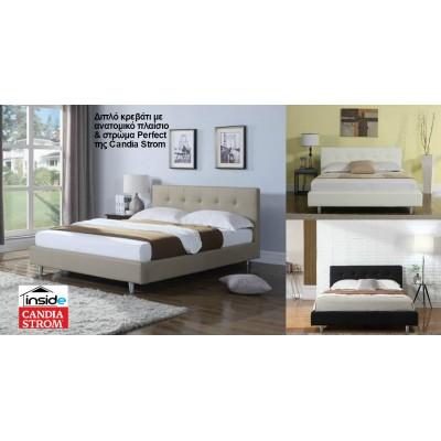 Ντυμένο διπλό κρεβάτι & στρώμα 150x200εκ. Candia JN200