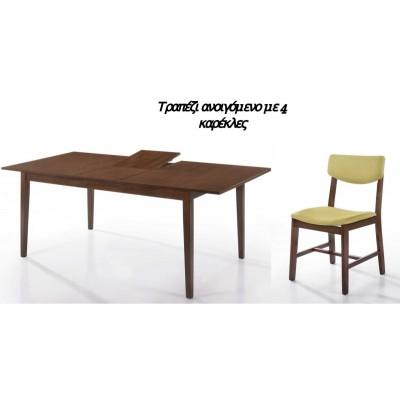 Σετ τραπέζι επεκτεινόμενο με 4 καρέκλες Πράσινο LW53SPR