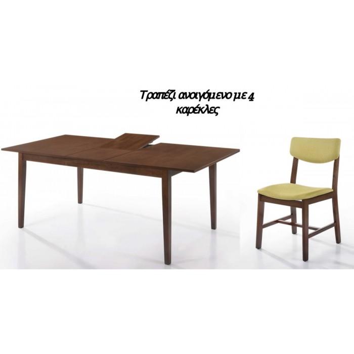 Σετ τραπέζι επεκτεινόμενο με 4 καρέκλες Πράσινο LW53SPR ΣΕΤ ΤΡΑΠΕΖΙ+ΚΑΡΕΚΛΕΣ , insidehome.gr