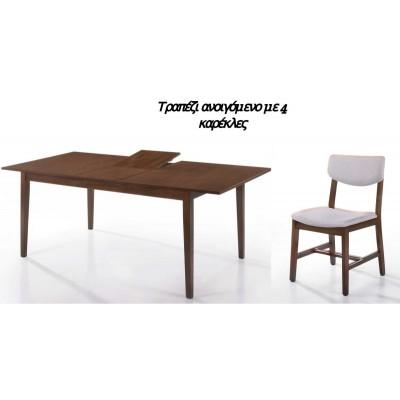 Σετ τραπέζι επεκτεινόμενο με 4 καρέκλες Ανοιχτό Γκρι LW53SLGR