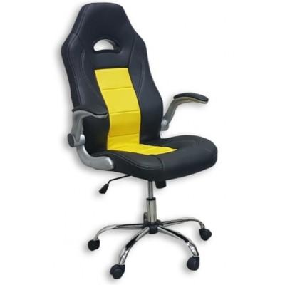Καρέκλα γραφείου gaming με ανακλινόμενα μπράτσα SP59  Μαύρο/Κίτρινο